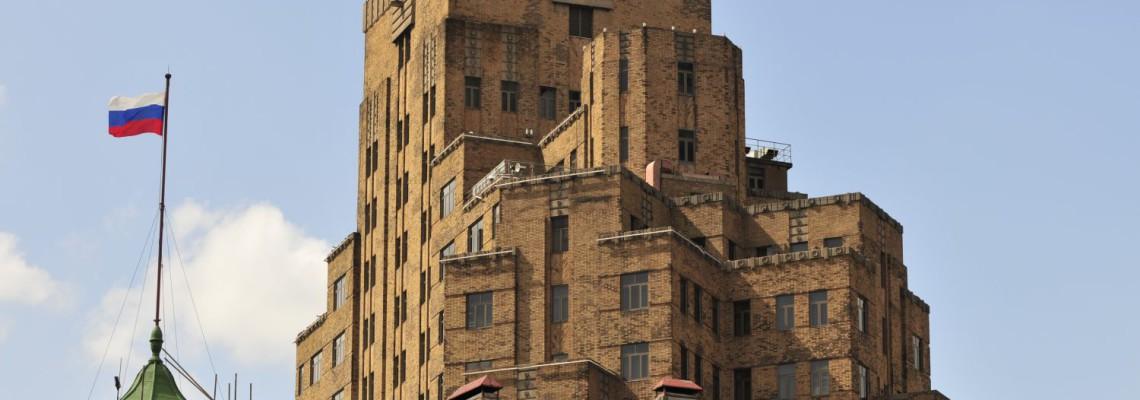 Broadway Mansions (1934), Shanghai (百老汇大厦)