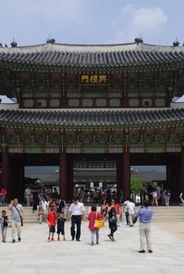Séoul, Corée du Sud
