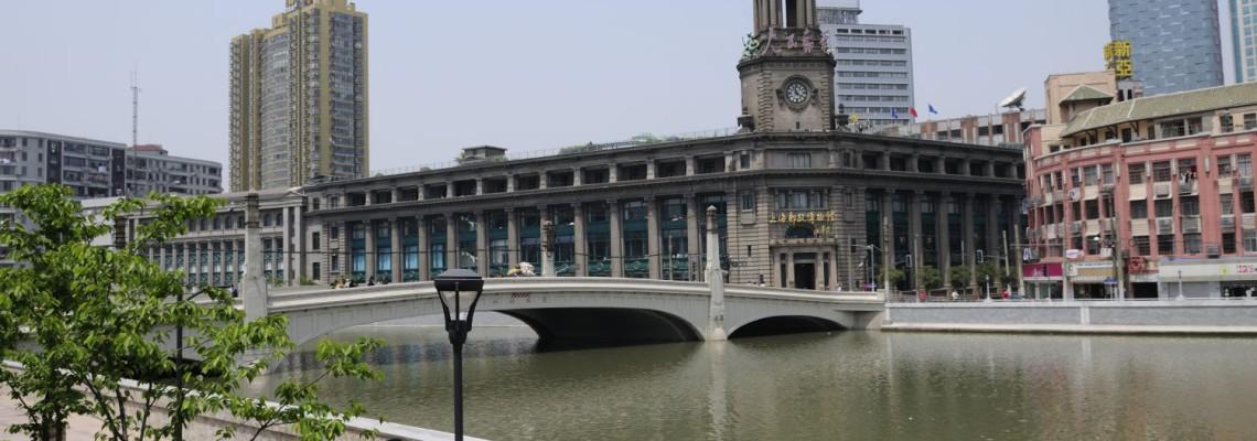 La poste de Shanghai (1924) (上海市邮政公司)