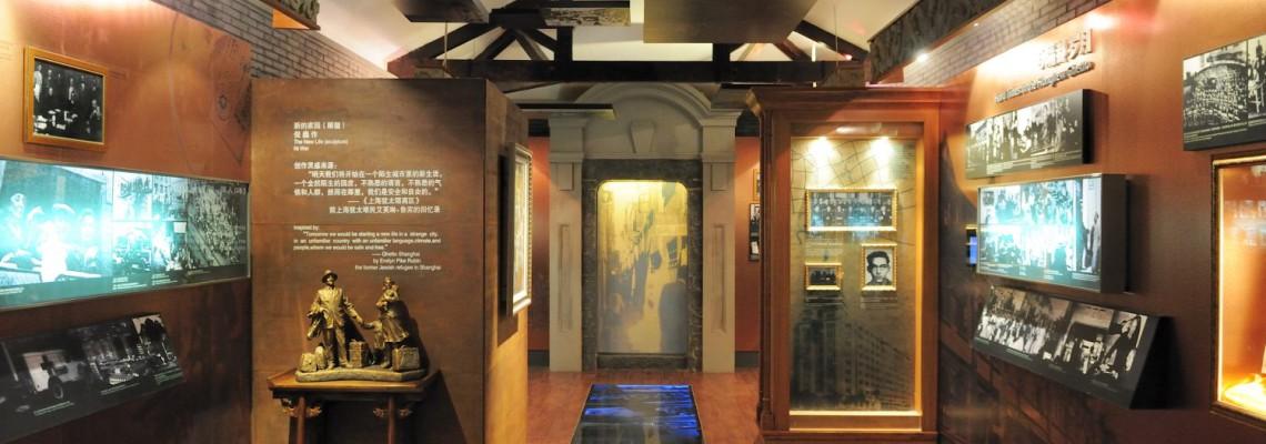 Ancienne Synagogue Ohel Moishe, Shanghai (上海犹太难民纪念馆)