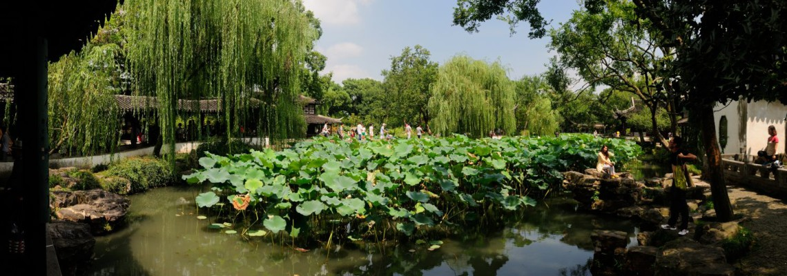 Jardin de l'humble administrateur, Suzhou (Zhuōzhèng Yuán 拙政园, 苏州)