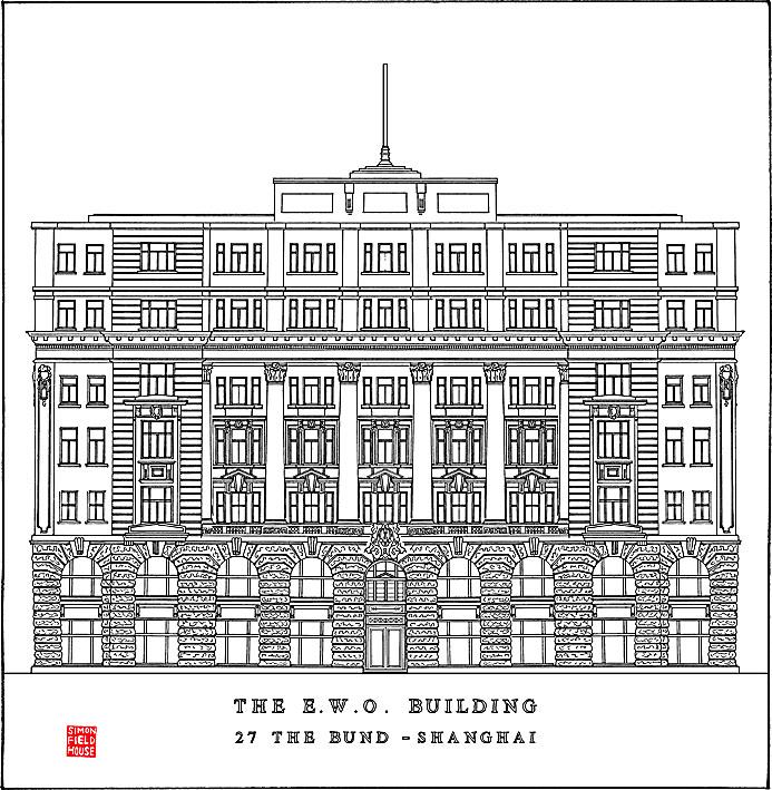 Jardine Matheson In Chinese: Jardine Matheson Building (1922) (House Of Roosevelt), N