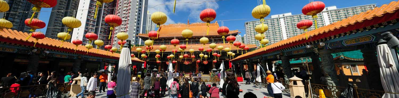 Temple Wong Tai Sin, Kowloon, Hong Kong